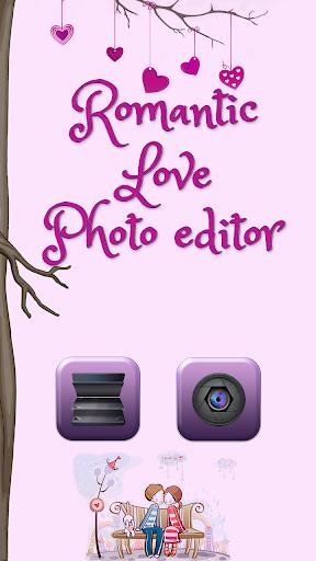 浪漫的愛情-圖片編輯器