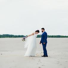 Wedding photographer Darina Zdorenko (gorodinskaj). Photo of 05.09.2018