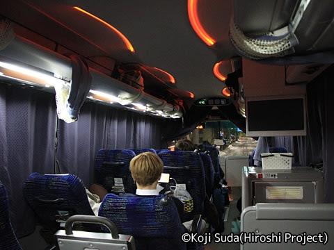 北海道中央バス「高速はこだて号」 3947 早朝の車内