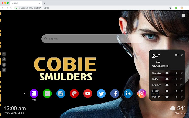 Cobie Smulders New Tab, Wallpapers HD