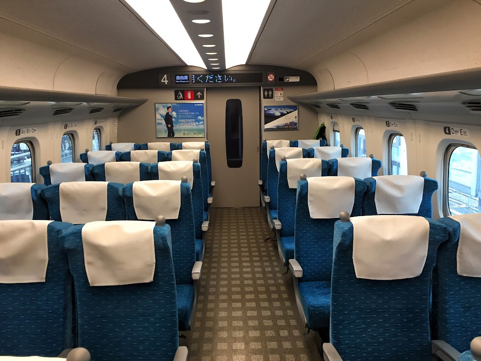 Japoński pociąg, zalety Japonii