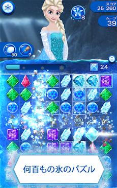 アナと雪の女王: Free Fallのおすすめ画像1