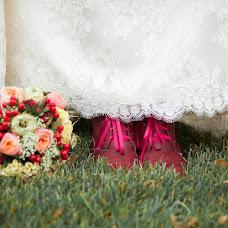 Wedding photographer Irina Avelvi (Avelvi). Photo of 07.11.2013