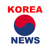 Korea News - Best Korean News App of South Korea