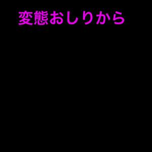 ヴェルファイア ANH20W Z / 2008年式ののカスタム事例画像 Umboo Japanさんの2018年10月28日22:13の投稿