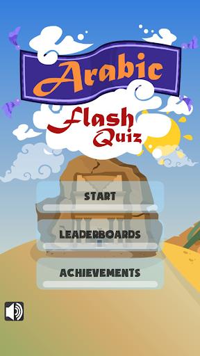 Arabic Language Flash Quiz