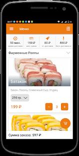 Sushi Hut | Саратов - náhled