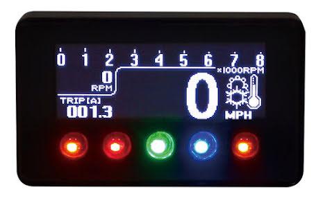 Digital multifunction cockpit