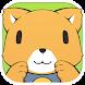 ネコと花火と夏休み - Androidアプリ