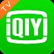 愛奇藝(電視/機上盒)專用 - Androidアプリ