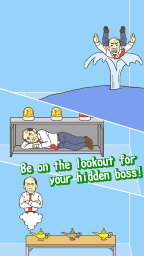 Ditching Work2u3000-room escape game screenshots 5