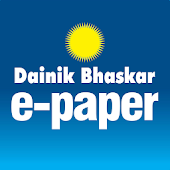 Bhaskar Group Epaper