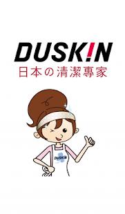 DUSKIN - náhled