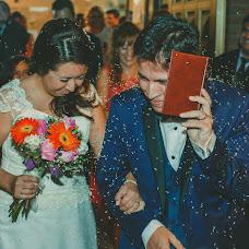 Wedding photographer Rodo Haedo (rodohaedo). Photo of 02.08.2017