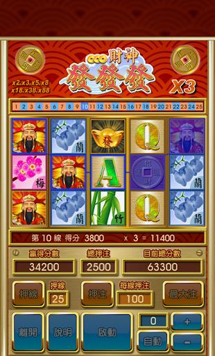 777 Slot 財神發發發 1.4 screenshots 2