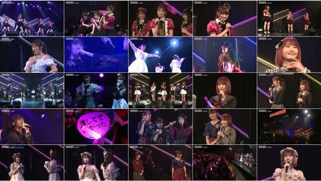 200115 (1080p) HKT48 R24「博多リフレッシュ」公演 朝長美桜 卒業公演 DMM HD