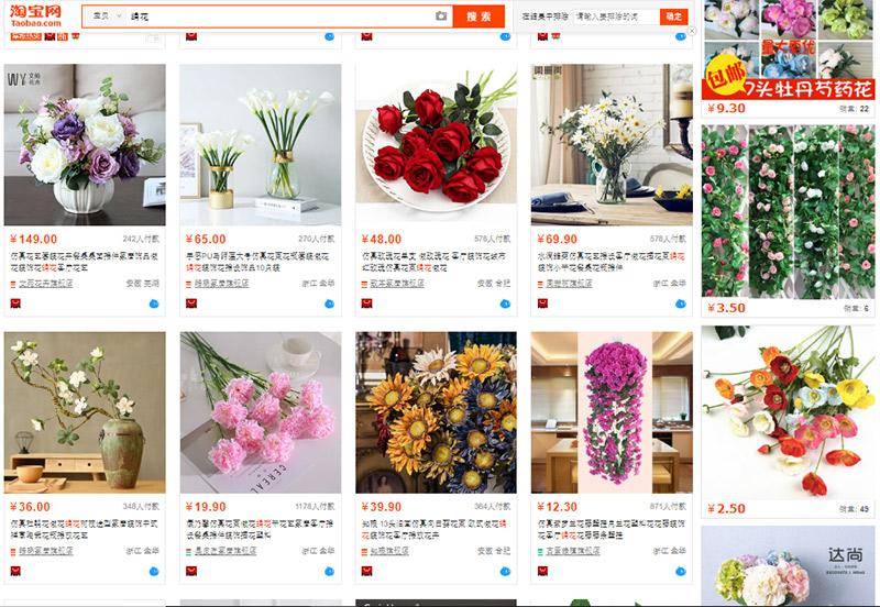 đặt hoa giả Trung Quốc