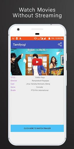 Tamilyogi Tamil Hd Movies Apk Download Apkpureco