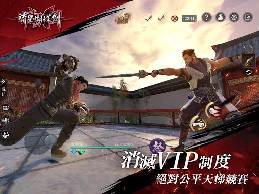 流星群俠傳:夜訪沐王府 screenshot 16