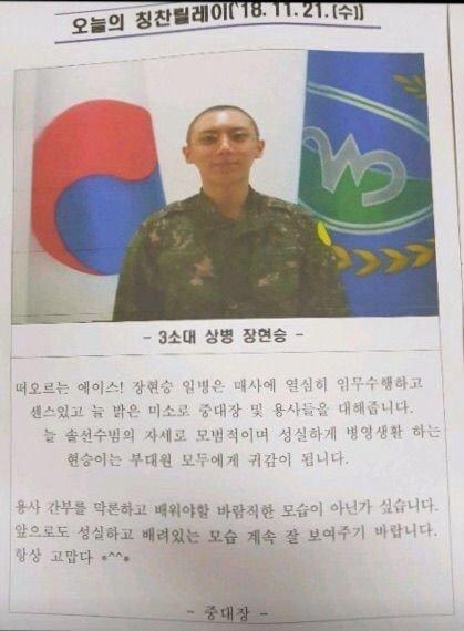 hyunseung11