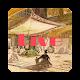 Download LIVE Harmandir Sahib For PC Windows and Mac