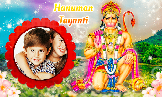 Download Hanuman jayanti photo frames For PC Windows and Mac apk screenshot 1