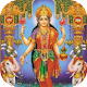 Lakshmi Mantra Pushpam. Download for PC Windows 10/8/7