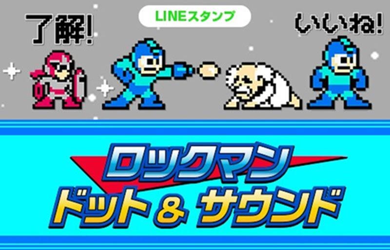 Sticker Line จากภาพด็อทและเสียงจากเกม Rockman