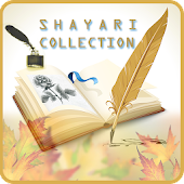 Shayari : All Collection