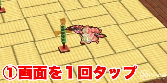 槍キャン1