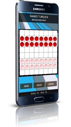 dames pro 2018 1.0.2 screenshots 1