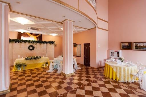 Площадка для свадьбы у воды «Зал «Дворянский»»