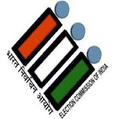 Aadhaar Seeding