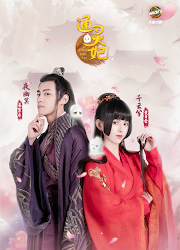 Psychic Princess Season 1 China Web Drama