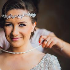Wedding photographer Adina Iaru (jadoris). Photo of 10.05.2017