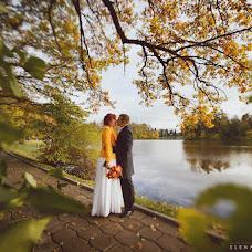 Wedding photographer Elena Zayceva (Zaychikovna). Photo of 29.09.2013