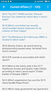 All gk question bank android apps on google play all gk question bank screenshot thumbnail sciox Image collections