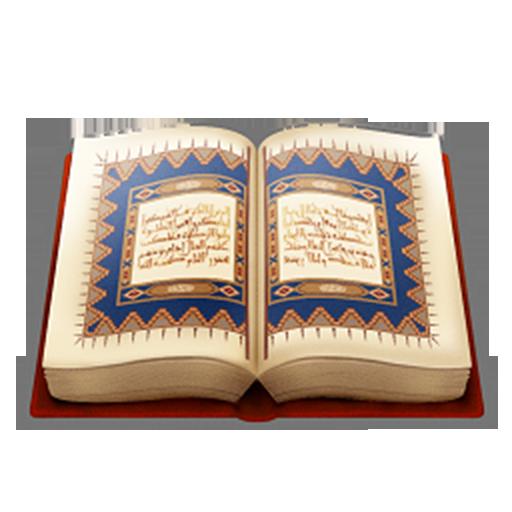 القراءة العربية 教育 App LOGO-硬是要APP