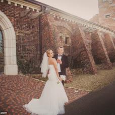 Wedding photographer Olga Kuzmina (Septembersun). Photo of 11.06.2015