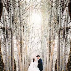 Wedding photographer Evgeniy Pivkin (Pivkin). Photo of 24.05.2018