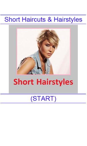 玩生活App|短發髮型:免費|APP試玩