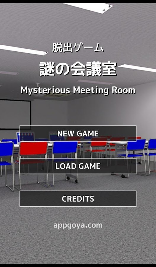 Escape Game Mysterious Meeting Room- screenshot