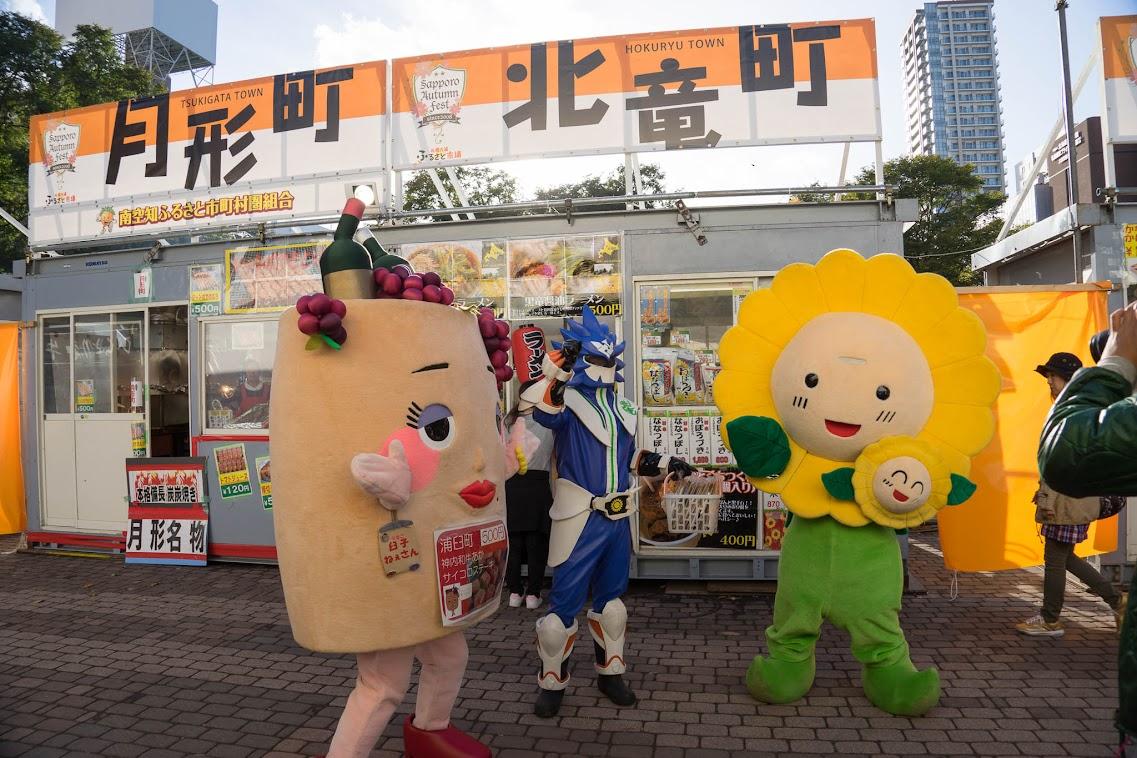 ひまわり咲ちゃん(右)、浦臼町キャラクター「臼子ねえさん」(左)