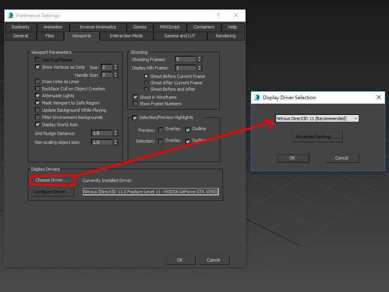 使用3DMAX顯示卡需求大概最低配以及在哪邊調整