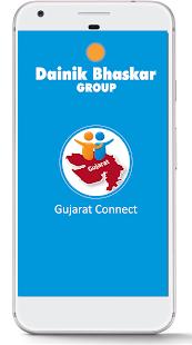 Bhaskar Gujarat Connect - náhled