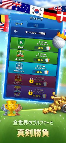 エクストリームゴルフのおすすめ画像5