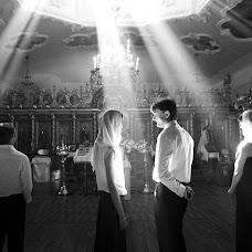 Wedding photographer Ekaterina Voba (Voba). Photo of 17.05.2016
