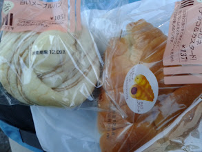 Photo: My breakfast. Bread from the local corner shop, the thing on the left was really yummy.