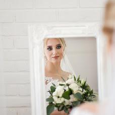 Wedding photographer Kirill Lopatko (lopatkokirill). Photo of 02.07.2018