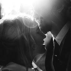 Wedding photographer Yulya Izmaylova (izmyloveU). Photo of 15.09.2016